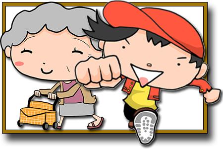 滋賀京都お悩み相談センター24時間:人間関係・職場環境・家庭環境・身内家族・お金・性・SEX・大津草津