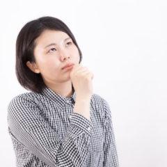 草津,思春期,反抗期,高校生,娘